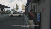 GTA 5 Assassinio plurimo