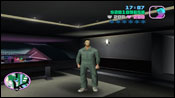 Vice City Vestiti Rapina