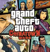 chinatown_artwork.jpg